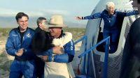 """El vuelo de Jeff Bezos al espacio: """"Es un cambio rotundo de paradigma"""""""