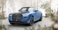 Salió a la venta el auto más caro del mundo: cuál es y cuánto cuesta